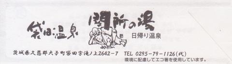 001 (2) - コピー.jpg