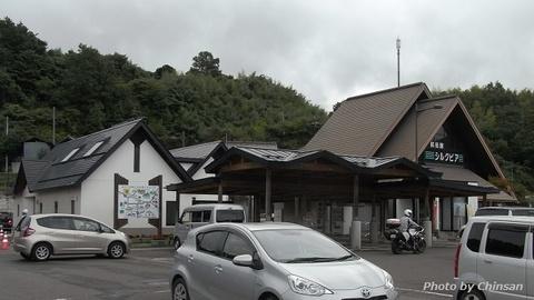 Kawamata 20160820_01.JPG