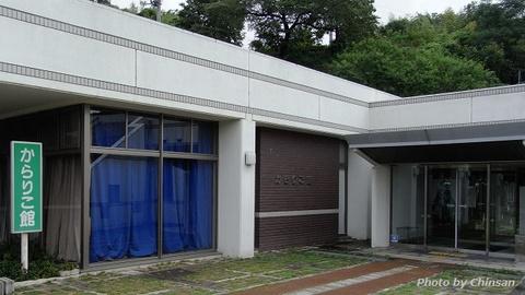 Kawamata 20160820_04.JPG