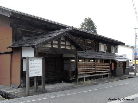 Mitsumata 20160406_06.JPG