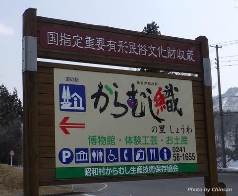 RIMG1819 (2).JPG