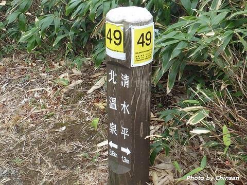 RIMG4607 (2).JPG