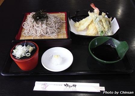 YasatoOnsen 20120426_02R.JPG