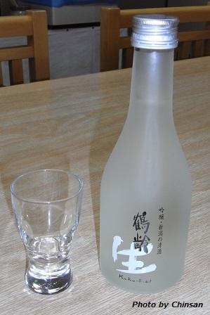 Yoshinoya 20140410_02.JPG