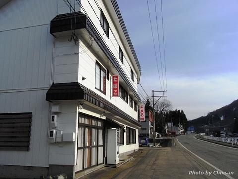 Yoshinoya 20160406_01.JPG